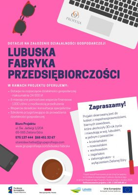 plakat projektu Lubuska Fabryka Przedsiębiorczości
