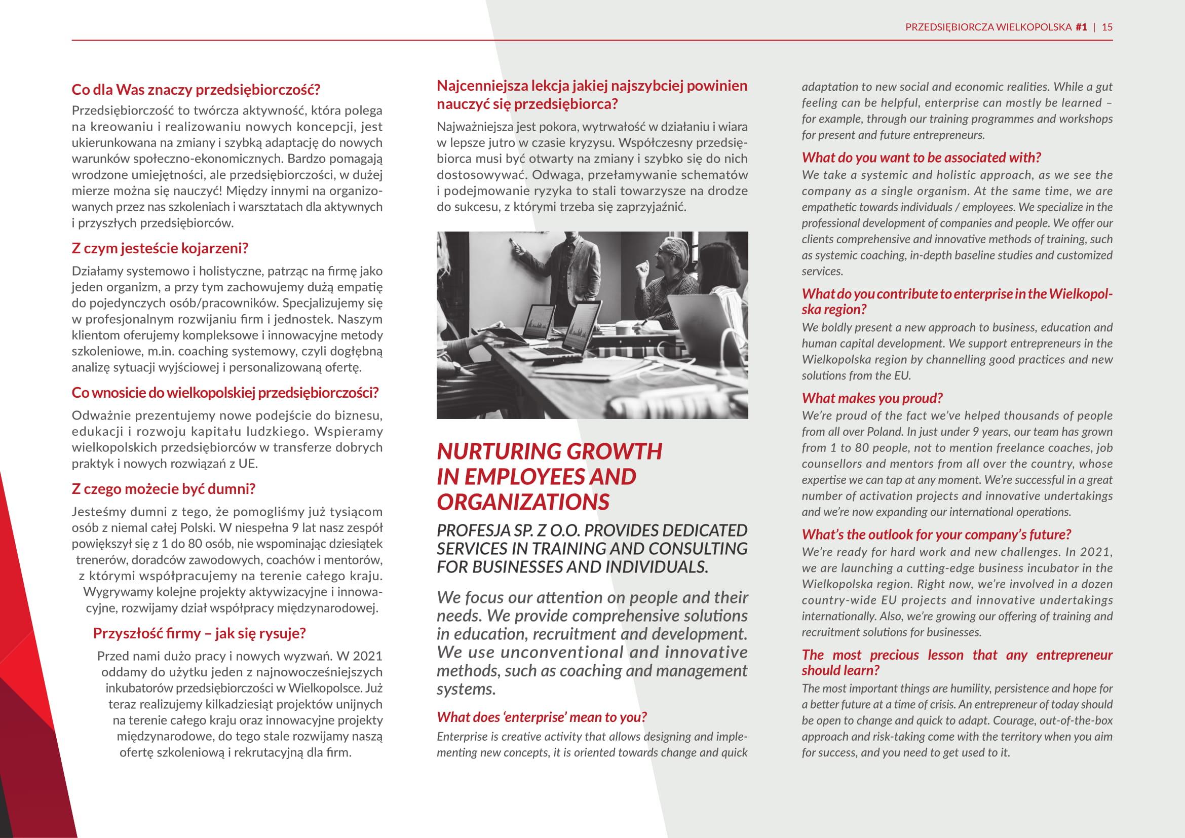 przedsiebiorcza wielkopolska innowacje rozwoj transfer dobrych praktyk